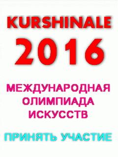KURSHINALE2016